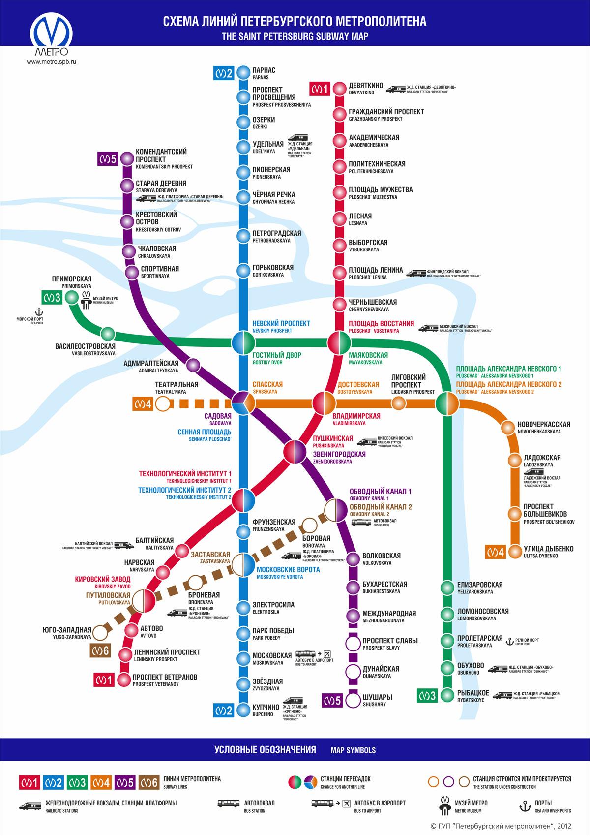 Карта-схема линий метро Санкт-Петербурга
