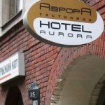 Гостиница Аврора Петроградская