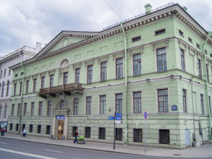 Дом Н. И. Салтыкова