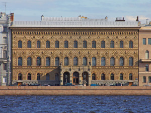 Дворец великого князя Владимира Александровича — Дом ученых