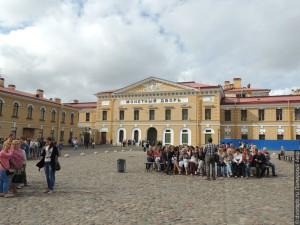 Санкт-Петербургский монетный двор