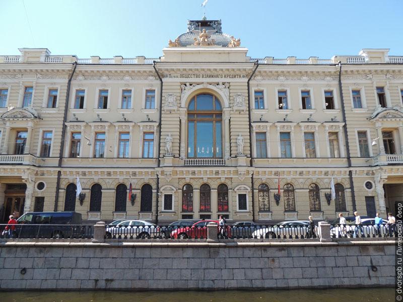 санкт петербургское общество взаимного кредита в каких банках можно взять кредит без справки 2 ндфл