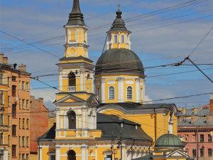 Церковь святых и праведных Симеона Богоприимца и Анны Пророчицы