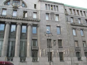 Здание Азовско-Донского банка