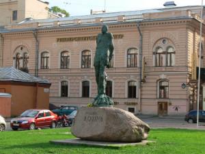Памятник А. Д. Сахарову